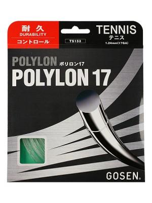 Gosen Polylon 17 Ice